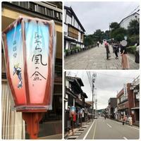 富山B級グルメの旅④(おわら風の盆 ~ 八尾町散策と屋台グルメ) - リタイア夫と空の旅、海の旅、二人旅