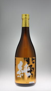 北勇 純 純米酒[関乃井酒造] - 一路一会のぶらり、地酒日記