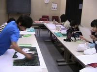 第7回子どもスタッフ会議 - 直方谷尾美術館
