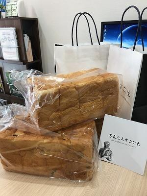 幸せにしてくれるパン~( ・?・ )??*¨*?.,,♪ - 新丸子駅前の不動産、高千穂興産です♪
