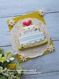 congratulations  お祝のアイシングクッキー - nanako*sweets-cafe♪