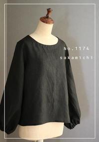 № 1174 プルオーバー - sakamichi