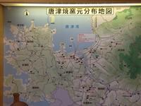 北九州の旅 唐津の巻 - MOTTAINAIクラフトあまた 京都たより