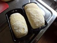 こだまちゃんパンと魚柄レシピ - ないものを あるもので