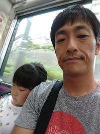 201908帰省 - バカ父らしく生きる