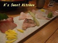 日本橋熟成魚場福井県美浜町日本橋店 - K's Sweet Kitchen