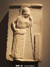 嘆きのアテナのレリーフ - 日刊ギリシャ檸檬の森 古代都市を行くタイムトラベラー