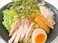 京都市 絶品柚子冷麺♪ あかつき - 転勤日記