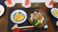 指田さんの御料理教室 - NPO法人オ〜マイダーリンの活動記録