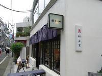 蜷尾家(NINAO)は台南で人気のソフトクリーム屋さん - しあわせオレンジ
