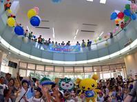 【「霞ヶ浦ECOフェスティバル2019」を開催しました!】 - ぴゅあちゃんの部屋