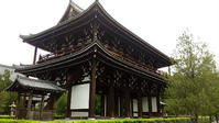 京都女子一人旅・南禅寺三門と水路閣 - 月の旅人~美月ココの徒然日記~