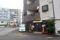 つけSOBA GOKU-TUBUSHIで、肉つけSOBA - にゃお吉の高知競馬☆応援写真日記+α(高知の美味しいお店)