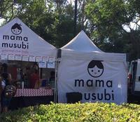 Irvine Farmers Market - Mama Musubi - アバウトな情報科学博士のアメリカ