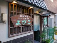 2019・夏旅の出雲神の国ぶらぶら巡礼記・その6(松江市禊ぎの酒場・よびこ) - ろーりんぐ ☆ らいふ