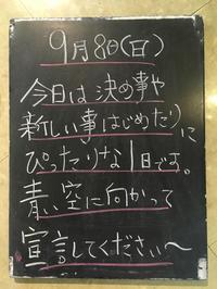 今週もありがとうございました(*^_^*) - bloomと私・・・