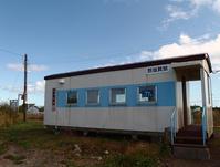 釧路から東へ・・・(番外編) - 2013年から釧路に住み始めた宮崎英之です。