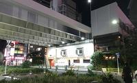 「権八 G-ZONE銀座」、ここって昔、送別会してもらった喫茶店だったよな… - Isao Watanabeの'Spice of Life'.