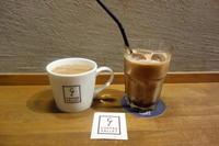 COFFEE VALLEYさんでコーヒー - *のんびりLife*