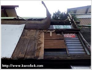 関東直撃の台風でお住まいの被害が出ています! -