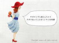 <今日の羊毛刺しゅう>花を持つ女の子 - 羊毛刺しゅう・羊毛フェルト作家 tamayu活動日記