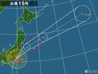 台風15号が千葉市付近に上陸 - ながいきむら議員のつぶやき(日本共産党長生村議員団ブログ)