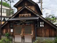 草津温泉で台北気分。──「たかお」 - Welcome to Koro's Garden!