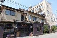 東鳴子温泉・旅館大沼 温泉編 - HOT HOT SPRINGS