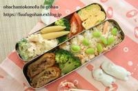 月曜鮭曜日の混ぜ御飯弁当&今日の御出勤ごぱんセット&お漬物 - おばちゃんとこのフーフー(夫婦)ごはん