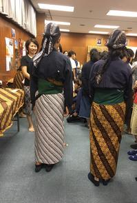 SMP2 ジョグジャカルタ - Indonesian Heritage Society Japanese Speaking Section SCHOOL PROGRAMS