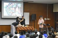 SD6 バンドンへの旅 - Indonesian Heritage Society Japanese Speaking Section SCHOOL PROGRAMS