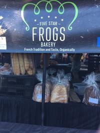 Irvine Farmers Market - Frogs Bakery - アバウトな情報科学博士のアメリカ
