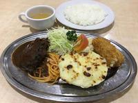 金沢(石引):北極(洋食)「Bランチ(ハンバーグステーキ、チキンコキール、魚フライ)」 - ふりむけばスカタン