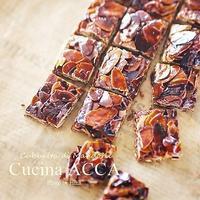 カリカリのシチリア菓子、アーモンドのクッバイタ - Cucina ACCA(クチーナ・アッカ)