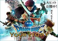 SFC「ドラゴンクエスト5」マイ・ストーリー01 - 朕竹林  ~ネットとゲームとmobileな日々~