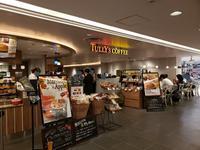 気分転換で横浜駅へ - sallyka