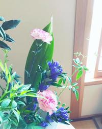 竜胆(りんどう) - 自然を見つめて自分と向き合う心の花