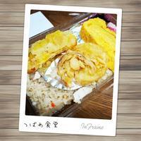 *伊都菜彩の鯛めし弁当* - *つばめ食堂 2nd*
