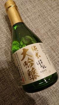 会津のお土産 - わがまま気まま シンプルライフ