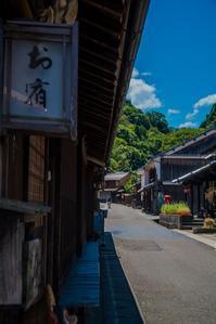 石見銀山・大森地区~Bckerei Konditorei Hidaka - 十人十色
