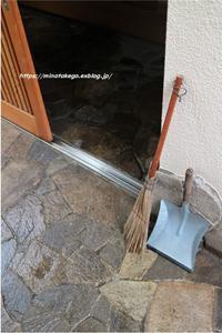 台風後の掃除はじめ - 身の丈暮らし  ~ 築60年の中古住宅とともに ~