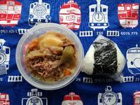 9/9(月) 肉じゃが弁当 - ぬま食堂