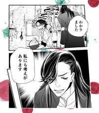金色のマビノギオンおまけマンガ更新 - 山田南平Blog