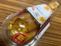 ファミリーマート  安納芋のクレープ - ふわふわ日記