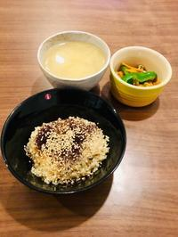 9月10日のご飯 - ブツヨク日和-年収300万円で目指せ丁寧な暮らし
