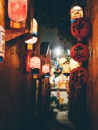 Taiwan snap #116 神農街は夜。 - 台湾に行かなければ。