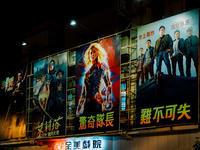 12度目の台湾。台南の全美戲院で映画の味わいを。 - 台湾に行かなければ。