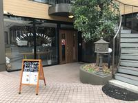 このカフェ半端ないって!(橋本); モーニングに間に合った! - よく飲むオバチャン☆本日のメニュー