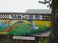 鮫でのランチと「八戸シーガルビューホテル」宿泊記(9/2) - よく飲むオバチャン☆本日のメニュー