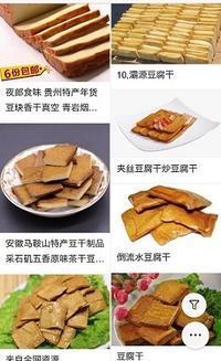 """語彙力アップ """"…干"""" - SCせんせーの中国語なんでもノート"""